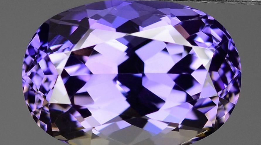 World Very Rare Purple Pink Color Tanzanite Gemstone