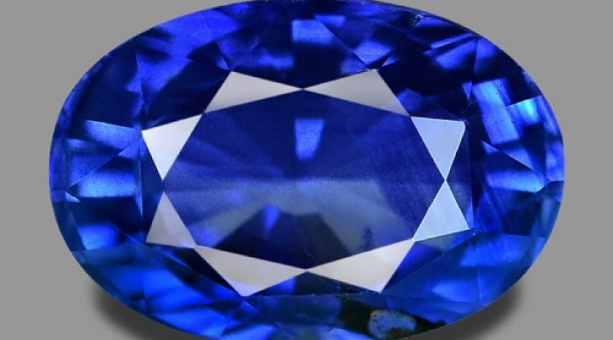 ROYAL BLUE CEYLON SAPPHIRE NATURAL LOOSE GEMSTONE